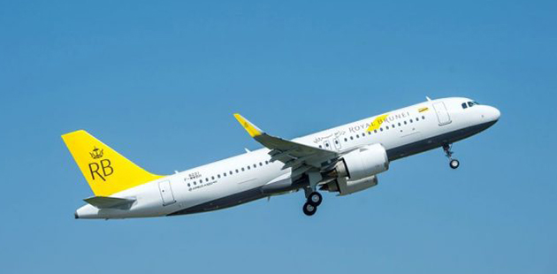Royal Brunei Airlines A320