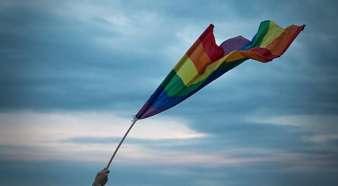 APN Rainbow Flag